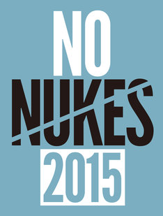 「NO NUKES 2015」ロゴ