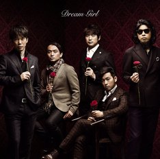 ゴスペラーズ「Dream Girl」初回限定盤ジャケット