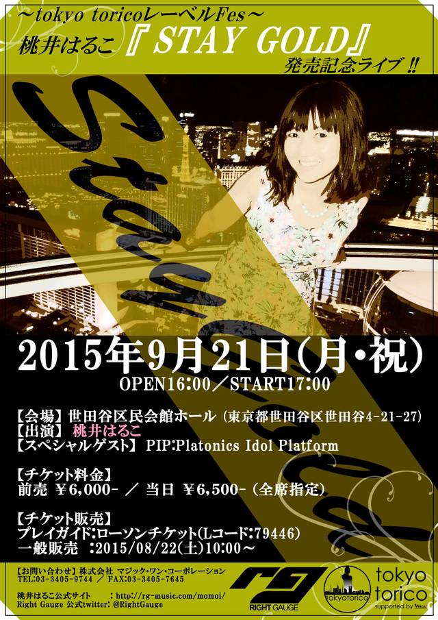 「~tokyo toricoレーベルFes~ 桃井はるこ 『STAY GOLD』 発売記念ライブ !!」告知画像
