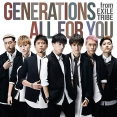 GENERATIONS from EXILE TRIBE「ALL FOR YOU」CD+DVD盤ジャケット
