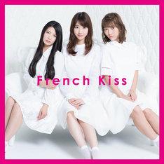 フレンチ・キス「French Kiss(仮)」通常盤TYPE-Aジャケット