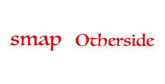 2015年9月発表のシングル「Otherside / 愛が止まるまでは」リリース時のロゴ