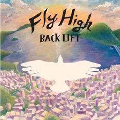 BACK LIFT「Fly High」ジャケット