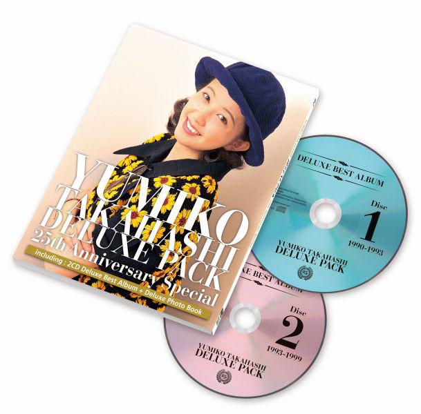 高橋由美子「DELUXE PACK 25th Anniversary Special」のパッケージとCD。