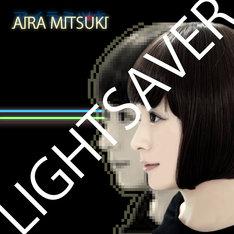 アイラミツキ「LIGHTSAVER -Single-」ジャケット
