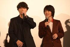 「助け合い!」と言いながら、お互いのトークを支えあう染谷将太と神木隆之介。