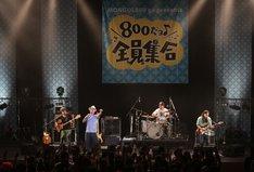 9月4日公演よりかりゆし58。 (写真提供:HIGH WAVE)