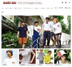 Masht starのWebサイト。