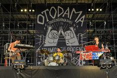 クラムボンのライブの様子。(撮影:米田真也)