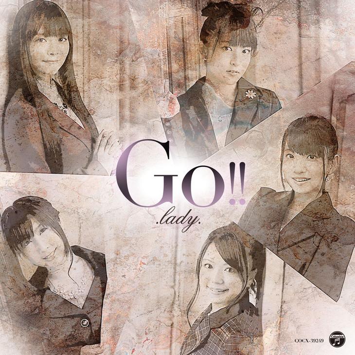 .lady.「Go!!~Lady Go!! 卒業アルバム~」ジャケット