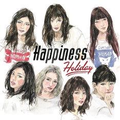 Happiness「Holiday」CD+DVDジャケット
