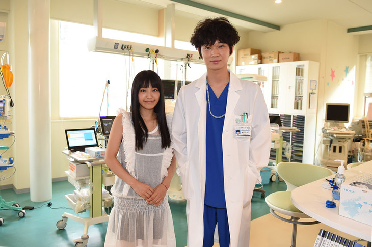 miwaと綾野剛。