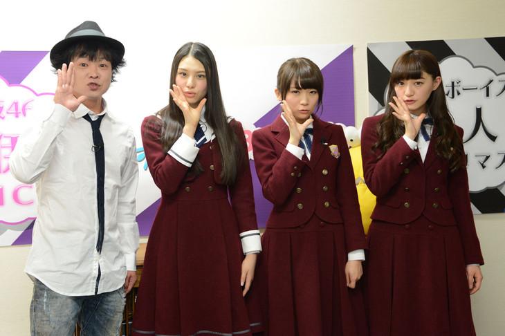 左からバッドボーイズの清人と乃木坂46の相楽伊織、秋元真夏、中田花奈。
