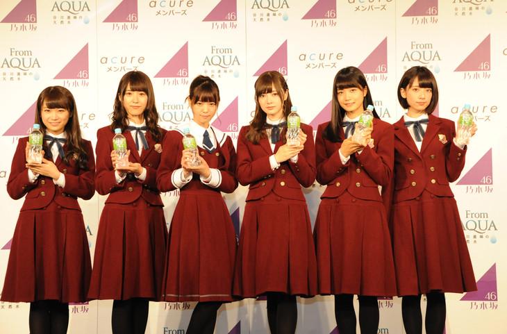 「From AQUA」×乃木坂46新CM記者発表会の様子。
