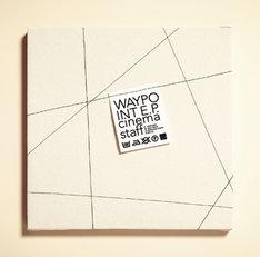 cinema staff「WAYPOINT E.P.」初回限定盤ジャケット
