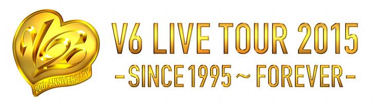 「ラブセン presents V6 LIVE TOUR 2015 -SINCE 1995~FOREVER-」ロゴ