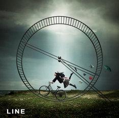 スキマスイッチ「LINE」初回限定盤ジャケット
