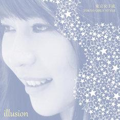「illusion」ジャケット画像