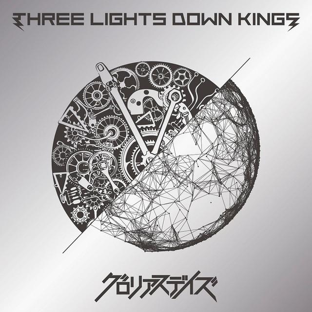 THREE LIGHTS DOWN KINGS「グロリアスデイズ」通常盤ジャケット