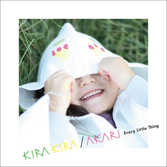 11月4日リリースのニューシングル「KIRA KIRA/AKARI」CD+DVDジャケット。