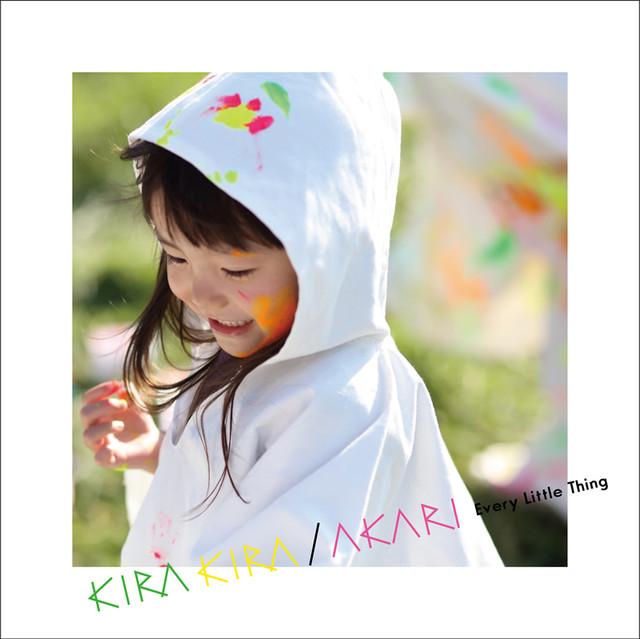 11月4日リリースのニューシングル「KIRA KIRA/AKARI」CDジャケット
