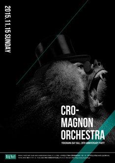 「横浜ベイホール20thアニバーサリーPARTY~cro-magnon Orchestra」フライヤー