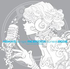 NOKKO from REBECCA「NOKKO sings REBECCA tunes 2015」通常盤ジャケット