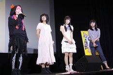 左からようなぴ、けちょん、もね、朝倉加葉子監督。