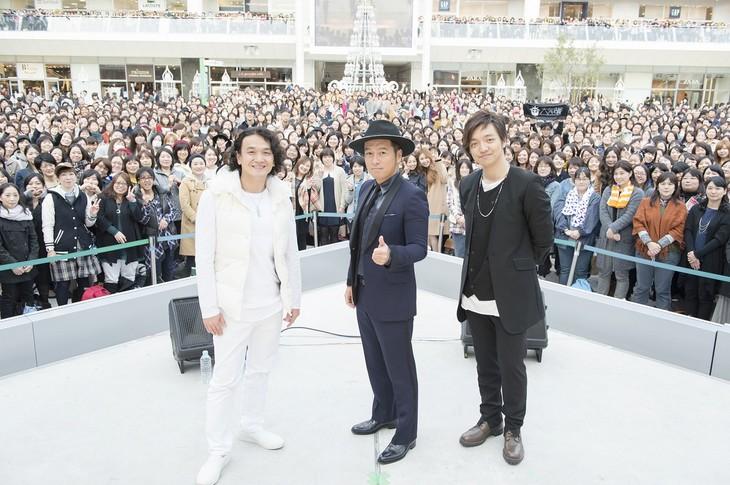 左より安岡優、黒沢薫、三浦大知。(撮影:緒車寿一)