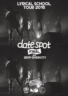 "lyrical school「lyrical school tour 2015 ""date spot"" FINAL at Zepp DiverCity」ジャケット"