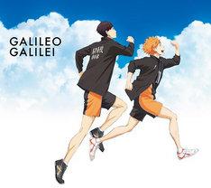 Galileo Galilei「クライマー」期間限定通常盤ジャケット