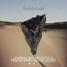 TeddyLoid「SILENT PLANET」初回限定盤ジャケット