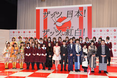 「第66回NHK紅白歌合戦」発表会見の様子。