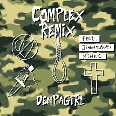 電波少女「COMPLEX REMIX feat. Jinmenusagi, NIHA-C」ジャケット
