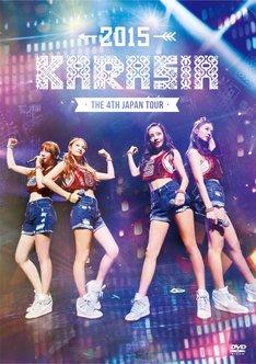 "KARA「KARA THE 4th JAPAN TOUR 2015 ""KARASIA""」DVD初回限定盤ジャケット"