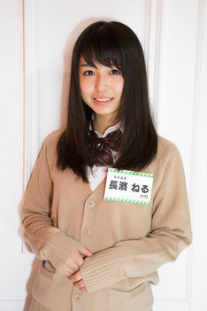 欅坂46に加入する長濱ねる。