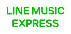 「LINE MUSIC EXPRESS」ロゴ