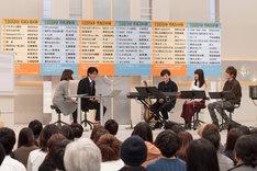 「亀田音楽専門学校」の講義中の様子。 (写真提供:NHK)