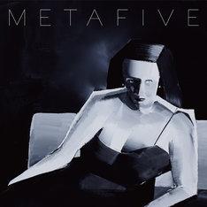 METAFIVE「META」ジャケット