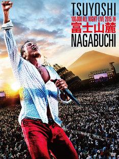 長渕剛「富士山麓ALL NIGHT LIVE 2015」ジャケット