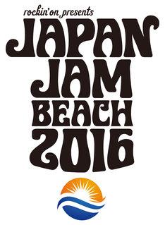 「JAPAN JAM BEACH 2016」ロゴ