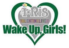 「i☆Ris&Wake Up, Girls! バレンタインLIVE!!」ロゴ