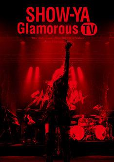 SHOW-YA「Glamorous TV」ジャケット