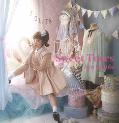 内田彩「Sweet Tears」ジャケット