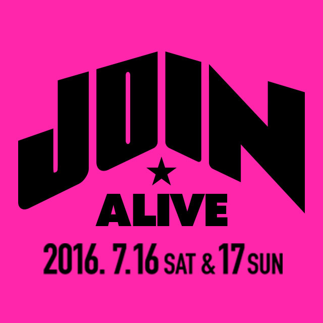 「JOIN ALIVE 2016」ロゴ