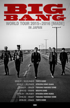 「BIGBANG WORLD TOUR 2015~2016 [MADE] IN JAPAN」告知ビジュアル