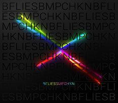 BUMP OF CHICKEN「Butterflies」初回限定盤ジャケット