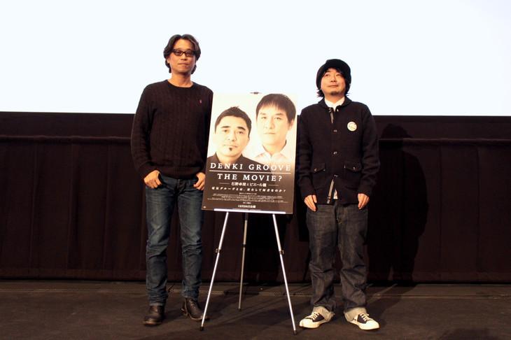 天久聖一(左)と渋谷直角(右)。(c)2015 DENKI GROOVE THE MOVIE? PROJECT