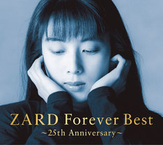 ZARD「ZARD Forever Best ~25th Anniversary~」ジャケット