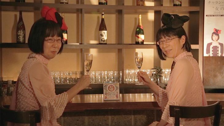 阿佐ヶ谷姉妹が登場するチャラン・ポ・ランタン「女の46分」ティザー映像のワンシーン。